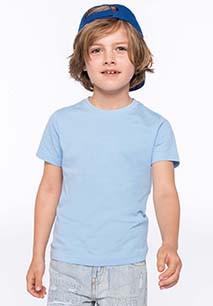 Kids' short-sleeved T-shirt